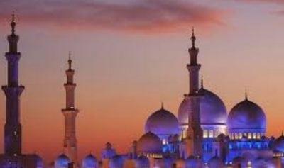 7 Istilah Islam Dalam Bahasa Inggris Yang Sering Digunakan Beserta Contoh Lengkap