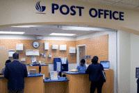 Kumpulan Nama Benda Di Kantor Post Dalam Bahasa Inggris Beserta Arti